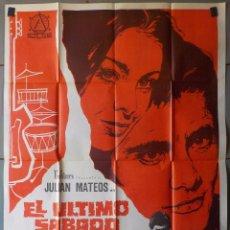 Cine: (N53) EL ULTIMO SABADO, PEDRO BALAÑA,JULIAN MATEOS,ANTONIO FERRANDIZ,SILVIA TORTOSA, CARTEL DE CINE. Lote 189679068