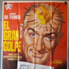 Cine: (N132) EL GRAN GOLPE, LOUIS DE FUNES,JANO, CARTEL DE CINE ORIGINAL 100X70 CM APROX. Lote 204497093