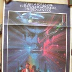 Cine: CARTEL ORIGINAL DEL ESTRENO DE : STAR TREK - EN BUSCA DE SPOCK. 1984. Lote 98375999