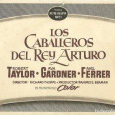 Cine: 10 CARTELES LOS CABALLEROS DEL REY ARTURO 1953 ROBERT TAYLOS AVA GARDNER. Lote 98899987