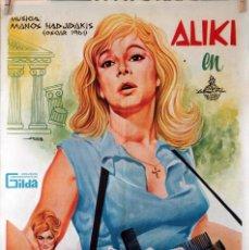Cine: DOS MUCHACHAS DE ATENAS. CARTEL ORIGINAL 1966. 70X100. Lote 99244231