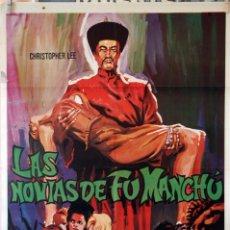 Cine: LAS NOVIAS DE FU MANCHÚ. CHRISTOPHER LEE. CARTEL ORIGINAL 1967. Lote 99246011
