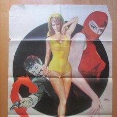 Cine: CARTEL CINE, SATANIK, MAGDA KONOPKA, JANO, 1969, C725. Lote 99448707