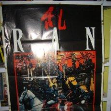 Cinema: RAN AKIRA KUROSAWA POSTER ORIGINAL 70X100 Q DEL ESTRENO. Lote 99536843