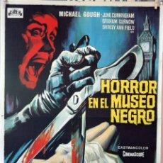 Cine: HORROR EN EL MUSEO NEGRO. CARTEL SOLIGÓ ORIGINAL 1973. 70X100. Lote 100353395