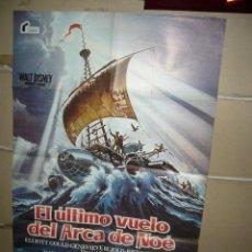 Cine: EL ULTIMO VUELO DEL ARCA DE NOE WALT DISNEY RICKY SCHRODER POSTER ORIGINAL 70X100 YY(1672). Lote 100725511