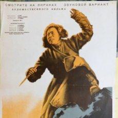 Cine: PROMOCION DE COLECCIONISTA POSTER CARTEL RUSO CINE ANTIGUO PELICULA CLASICA RUSIA. Lote 101046691