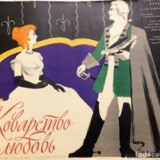 Cine: PROMOCION DE COLECCIONISTA POSTER CARTEL RUSO CINE ANTIGUO PELICULA CLASICA RUSIA. Lote 101048171