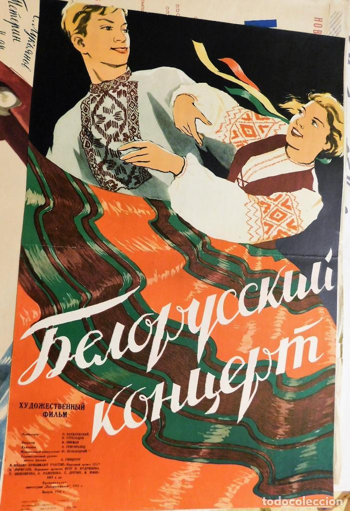 PROMOCION DE COLECCIONISTA POSTER CARTEL RUSO CINE ANTIGUO PELICULA CLASICA RUSIA (Cine - Posters y Carteles - Acción)