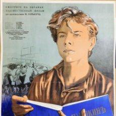Cine: PROMOCION DE COLECCIONISTA POSTER CARTEL RUSO CINE ANTIGUO PELICULA CLASICA RUSIA. Lote 101048607