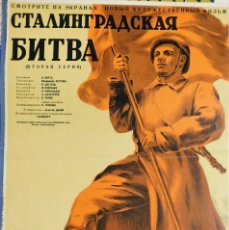 Cine: PROMOCION DE COLECCIONISTA POSTER CARTEL RUSO CINE ANTIGUO PELICULA CLASICA RUSIA. Lote 101048855