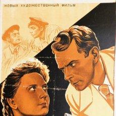 Cine: PROMOCION DE COLECCIONISTA POSTER CARTEL RUSO CINE ANTIGUO PELICULA CLASICA RUSIA. Lote 101050991