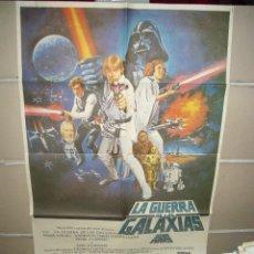 Cine: LA GUERRA DE LAS GALAXIAS STAR WARS EPISODIO IV GEORGE LUCAS POSTER ORIGINAL 70X100 REPOSICION1986. Lote 101142331