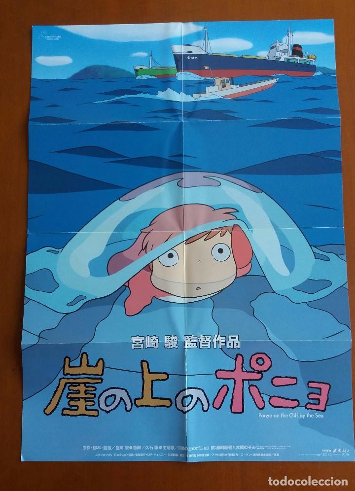 L-364- POSTER ORIGINAL JAPÓN PONYO EN EL ACANTILADO, HAYAO MIYAZAKI , GHIBLI. (Cine - Posters y Carteles - Infantil)