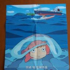 Cine: L-364- POSTER ORIGINAL JAPÓN PONYO EN EL ACANTILADO, HAYAO MIYAZAKI , GHIBLI. . Lote 101400255