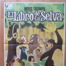 Cine: CARTEL CINE, EL LIBRO DE LA SELVA, WALT DISNEY, RUDYARD KIPLING, 1978, C1075. Lote 101426059