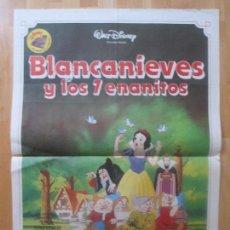 Cine: CARTEL CINE, BLANCANIEVES Y LOS 7 ENANITOS, WALT DISNEY, 1983, C1134. Lote 101495075