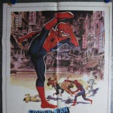 Cine: SPIDER-MAN. EL DESAFIO DEL DRAGON. MARVEL. AÑO 1980. ILUSTRADOR R. GRAVES. Lote 101518475