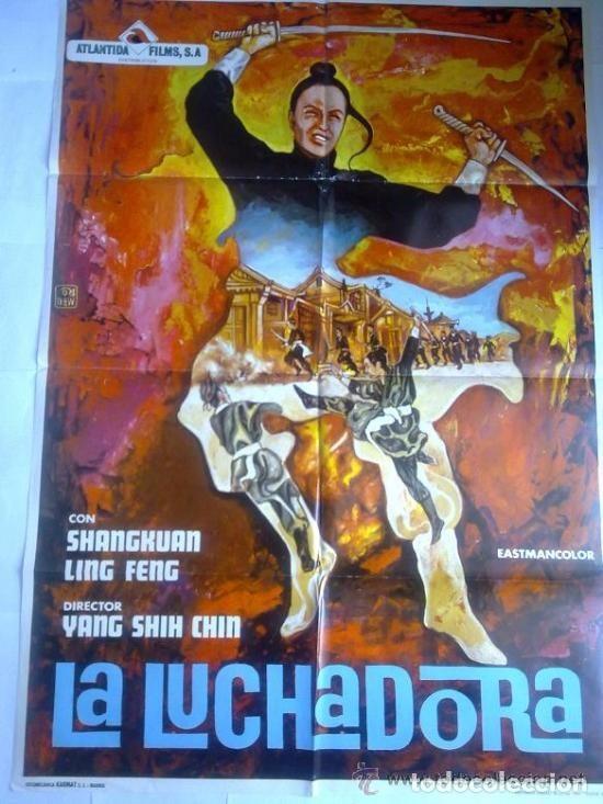 PÓSTER ORIGINAL LA LUCHADORA (1973) (Cine - Posters y Carteles - Acción)