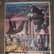 Cine: GENIAL CARTEL POSTER CINEMA KING KONG 1977. Lote 102496307