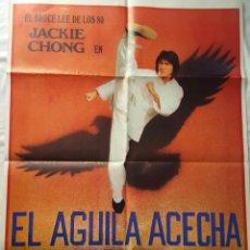 Cine: PÓSTER ORIGINAL EL ÁGUILA ACECHA LA GUARIDA DEL TIGRE. Lote 102924675