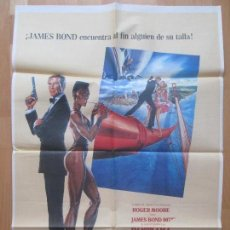 Cine: CARTEL CINE, PANORAMA PARA MATAR, JAMES BOND 007, ROGER MOORE, 1985, C1183. Lote 103503271
