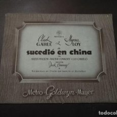Cine: 7 CARTELES DE CINE SUCEDIO EN CHINA. Lote 103804083
