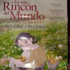 Cine: CARTEL: EN ESTE RINCÓN DEL MUNDO. UNA PELICULA DE SANAO KATABUCHI. (C/A32). Lote 277454203