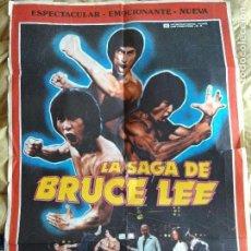 Cine: PÓSTER DE CINE ORIGINAL 70X100CM LA SAGA DE BRUCE LEE. Lote 105113259