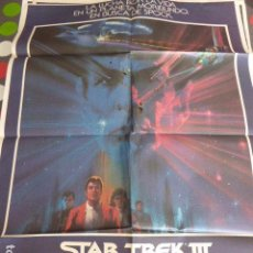 Cine: CARTEL DE CINE- MOVIE POSTER. STAR TREK III, EN BUSCA DE SPOCK. Lote 105353571
