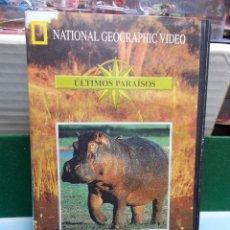 Cine: VIAJE AL RÍO OLVIDADO NATHIONAL GEOGRAPHIC VHS MUY BIEN CONSERVADA. Lote 105700491