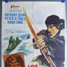 Cine: LOS DIENTES DEL DIABLO - ANTHONY QUINN, PETER O'TOOLE, YOKO TANI - AÑO 1971, MCP. Lote 105805467