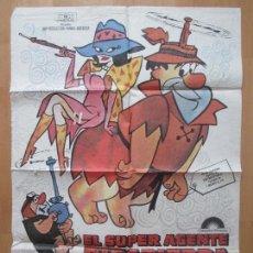 Cine: CARTEL CINE, EL SUPER AGENTE PICAPIEDRA, 1981, C1219. Lote 105972011