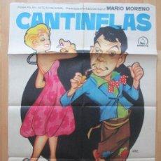 Cine: CARTEL CINE, SUBE Y BAJA, MARIO MORENO, CANTINFLAS, JANO, 1971, C1228. Lote 105988783