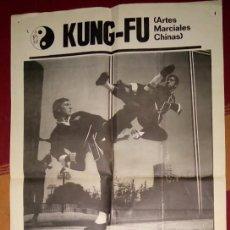 Cine: POSTER DE KUNG FU WU SHU POLIDEPORTIVO DE TORTOSA AÑO 1982. Lote 106021815