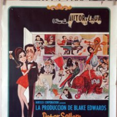 Cine: EL GUATEQUE. PETER SELLERS-BLAKE EDWARDS. CARTEL ORIGINAL 1968. 70X100. Lote 107365759