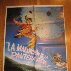 Cine: LA MALDICIÓN DE LA PANTERA ROSA, BLAKE EDWARDS, DAVID NIVEN, ROBERT WAGNER, HERBERT LOM. Lote 108268787