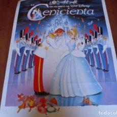Cine: LA CENICIENTA - ANIMACION - WALT DISNEY. Lote 108455735