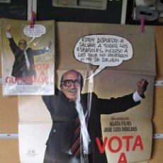 Cine: LO26 VOTA A GUNDISALVO ----- POSTER + JUEGO DE FOTOS COMPLETO. Lote 108749987
