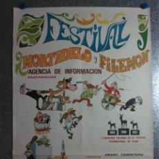 Cine: FESTIVAL MORTADELO Y FILEMON AGENCIA DE INFORMACION AÑOS 60. Lote 108769835