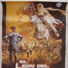 Cine: POSTER ORIGINAL 100X70 ,AÑO 1980, EL LEON DEL DESIERTO,. Lote 108783707