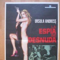 Cine: CARTEL CINE, LA ESPIA SE DESNUDA, URSULA ANDRESS, JANO, 1977, C1257. Lote 109286827