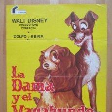 Cine: CARTEL CINE, LA DAMA Y EL VAGABUNDO, WALT DISNEY, GOLFO Y REINA, 1980, C1332. Lote 109434839
