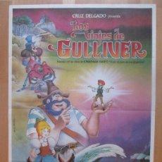 Cine: CARTEL CINE, LOS VIAJES DE GULLIVER, CRUZ DELGADO, 1983, C1345. Lote 109456579