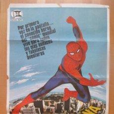 Cine: CARTEL CINE, EL HOMBRE ARAÑA, SPIDER-MAN, DAVID WHITE, 1977, C1364. Lote 109461915