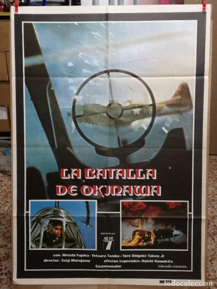 LA BATALLA DE OKINAWA CINE JAPONES 2ª GUERRA MUNDIAL POSTER ORIGINAL 70X100 (Cine - Posters y Carteles - Bélicas)