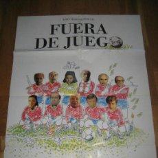 Cine: FUERA DE JUEGO, FERNANDO FERNAN-GOMEZ, JOSE LUIZ LOPEZ VAZQUEZ, MANUEL ALEXANDRE, GABINO DIEGO. Lote 109564215