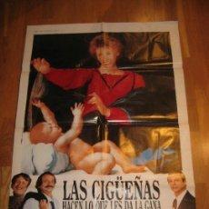 Cine: LAS CIGÜEÑAS HACEN LO QUE LES DA LA GANA, DIDIDER KAMINKA, ZABOU ROLAND GIRAUD, MARLENE JOBERT. Lote 110580347