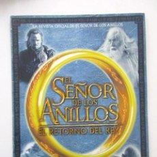 Cine: 24 POSTERS, REVISTA OFICIAL EL SEÑOR DE LOS ANILLOS, EL RETORNO DEL REY. Lote 112205311