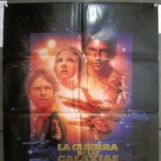 Cine: QS59 LA GUERRA DE LAS GALAXIAS EDICION ESPECIAL STAR WARS POSTER 70X100 ORIGINAL ESPAÑOL. Lote 113830695